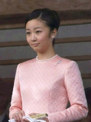 Photo of Princess Kako of Akishino