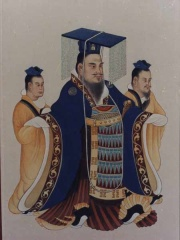 Photo of Emperor Wu of Han