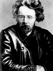 Photo of Georgy Pyatakov