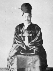 Photo of Sunjong of Korea