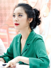 Photo of Woo Hye-rim