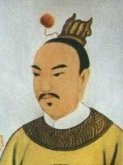 Photo of Emperor Ling of Han