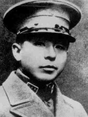 Photo of Zhang Xueliang