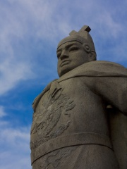 Photo of Zheng He