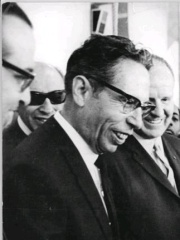 Photo of Gustavo Díaz Ordaz