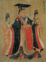 Photo of Emperor Wu of Jin
