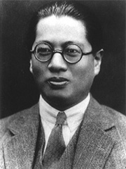 Photo of T. V. Soong