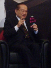 Photo of Jin Yong