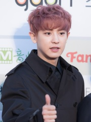 Photo of Park Chanyeol