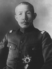 Photo of Sadao Araki
