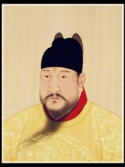 Photo of Hongxi Emperor