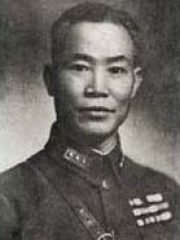 Photo of Chen Cheng