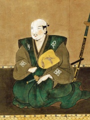 Photo of Takeda Katsuyori