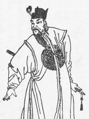 Photo of Sima Yi