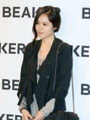 Photo of Han Ga-in