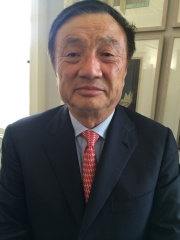 Photo of Ren Zhengfei
