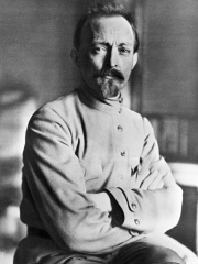 Photo of Felix Dzerzhinsky