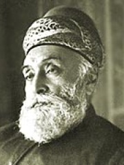 Photo of Jamsetji Tata