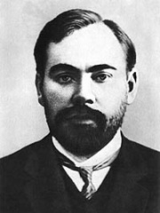 Photo of Alexander Bogdanov