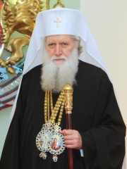 Photo of Neophyte of Bulgaria