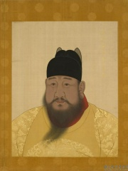 Photo of Xuande Emperor