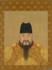 Photo of Chenghua Emperor