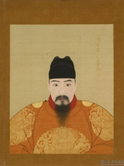 Photo of Hongzhi Emperor