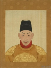 Photo of Zhengde Emperor