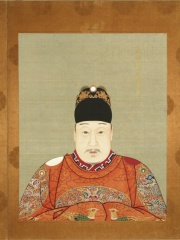 Photo of Wanli Emperor