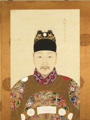 Photo of Taichang Emperor