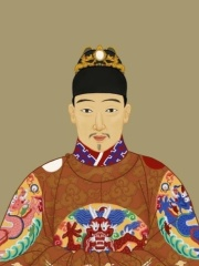 Photo of Chongzhen Emperor