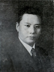Photo of Zhang Qun