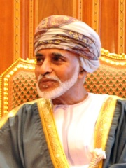 Photo of Qaboos bin Said al Said