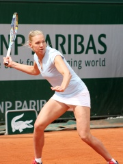 Photo of Kaia Kanepi