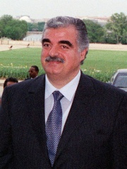 Photo of Rafic Hariri
