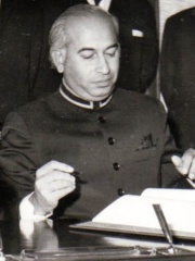 Photo of Zulfikar Ali Bhutto