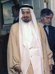 Photo of Khalid of Saudi Arabia