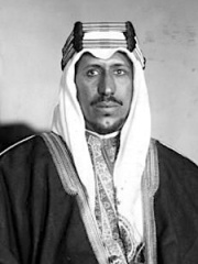 Photo of Saud of Saudi Arabia
