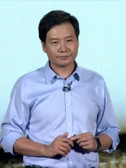 Photo of Lei Jun
