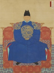 Photo of Taejo of Joseon