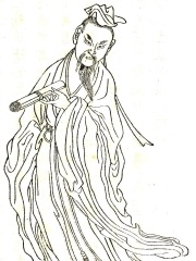 Photo of Ban Gu