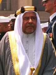 Photo of Isa bin Salman Al Khalifa