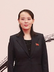 Photo of Kim Yo-jong