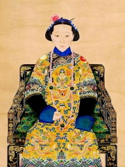 Photo of Empress Dowager Ci'an