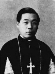 Photo of Paul Yoshigoro Taguchi