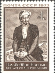Photo of Imadaddin Nasimi