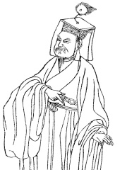 Photo of Han Yu