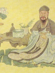 Photo of Bai Juyi