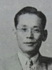 Photo of Lee Byung-chul