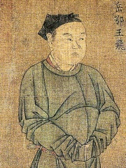 Photo of Yue Fei